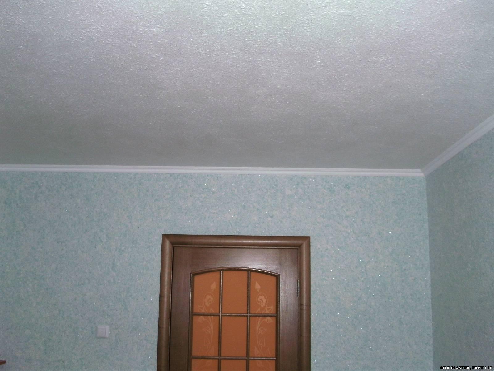 Ремонт квартиры своими руками жидкие обои фото